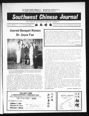 Primary view of object titled 'Southwest Chinese Journal (Houston, Tex.), Vol. 7, No. 4, Ed. 1 Tuesday, February 16, 1982'.
