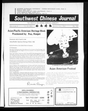 Southwest Chinese Journal (Stafford, Tex.), Vol. 7, No. 8, Ed. 1 Saturday, May 1, 1982