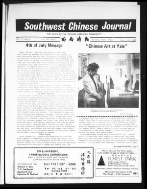 Primary view of object titled 'Southwest Chinese Journal (Stafford, Tex.), Vol. 7, No. 11, Ed. 1 Thursday, July 1, 1982'.