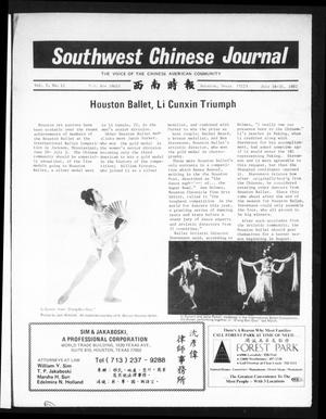 Primary view of object titled 'Southwest Chinese Journal (Stafford, Tex.), Vol. 7, No. 12, Ed. 1 Friday, July 16, 1982'.