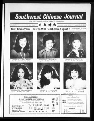 Southwest Chinese Journal (Stafford, Tex.), Vol. 7, No. 13, Ed. 1 Sunday, August 1, 1982