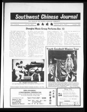 Primary view of object titled 'Southwest Chinese Journal (Stafford, Tex.), Vol. 7, No. 16, Ed. 1 Friday, October 1, 1982'.