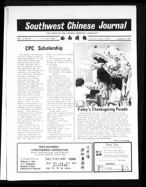 Primary view of object titled 'Southwest Chinese Journal (Stafford, Tex.), Vol. 7, No. 18, Ed. 1 Wednesday, December 1, 1982'.
