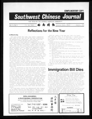 Southwest Chinese Journal (Stafford, Tex.), Vol. 8, No. 1, Ed. 1 Saturday, January 1, 1983
