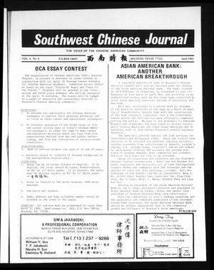 Primary view of object titled 'Southwest Chinese Journal (Houston, Tex.), Vol. 8, No. 4, Ed. 1 Friday, April 1, 1983'.
