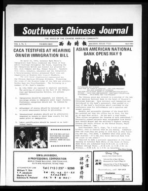 Primary view of object titled 'Southwest Chinese Journal (Houston, Tex.), Vol. 8, No. 5, Ed. 1 Sunday, May 1, 1983'.