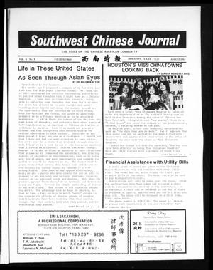 Primary view of object titled 'Southwest Chinese Journal (Houston, Tex.), Vol. 8, No. 8, Ed. 1 Monday, August 1, 1983'.