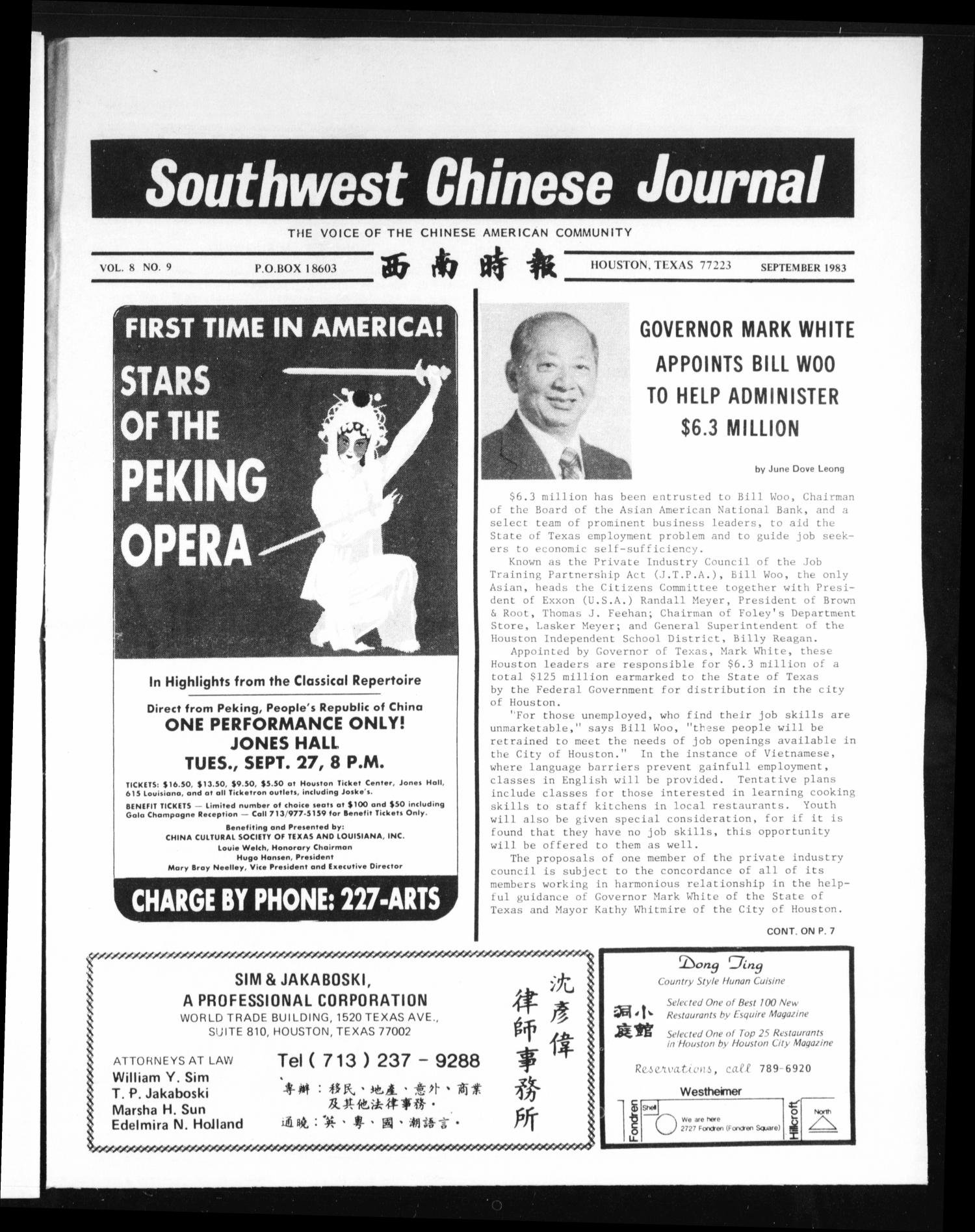 Southwest Chinese Journal (Houston, Tex.), Vol. 8, No. 9, Ed. 1 Thursday, September 1, 1983                                                                                                      [Sequence #]: 1 of 20