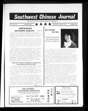 Primary view of object titled 'Southwest Chinese Journal (Houston, Tex.), Vol. 8, No. 10, Ed. 1 Saturday, October 1, 1983'.