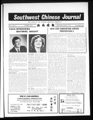 Primary view of object titled 'Southwest Chinese Journal (Houston, Tex.), Vol. 8, No. 11, Ed. 1 Tuesday, November 1, 1983'.