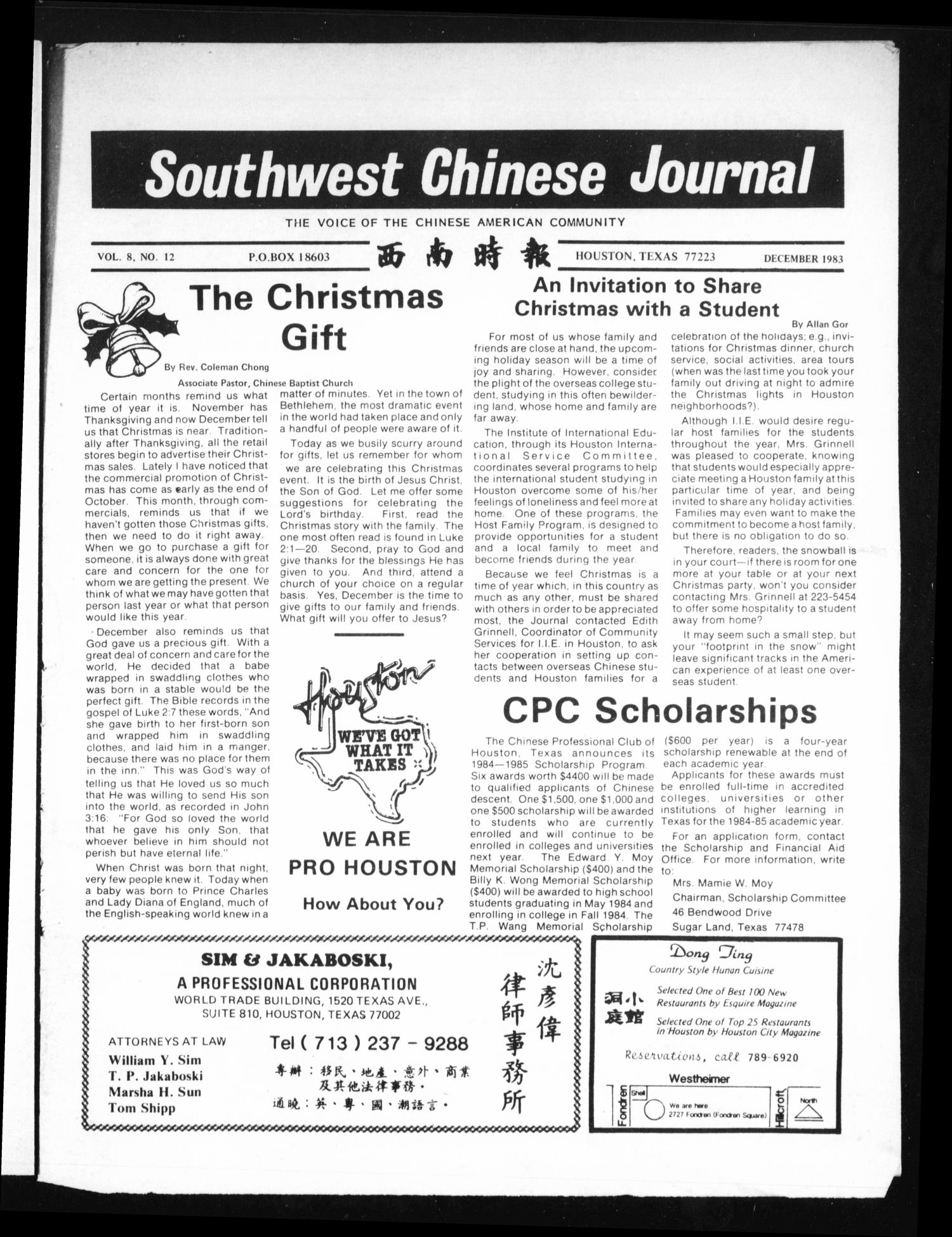 Southwest Chinese Journal (Houston, Tex.), Vol. 8, No. 12, Ed. 1 Thursday, December 1, 1983                                                                                                      [Sequence #]: 1 of 16