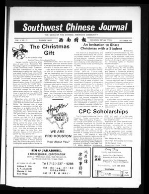 Primary view of object titled 'Southwest Chinese Journal (Houston, Tex.), Vol. 8, No. 12, Ed. 1 Thursday, December 1, 1983'.