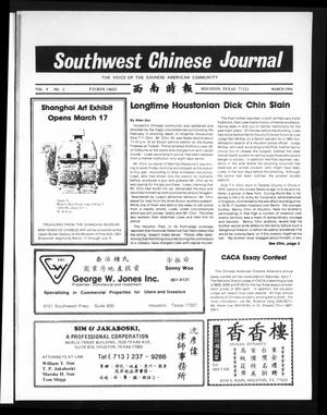 Primary view of object titled 'Southwest Chinese Journal (Houston, Tex.), Vol. 9, No. 3, Ed. 1 Thursday, March 1, 1984'.