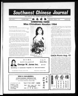 Primary view of object titled 'Southwest Chinese Journal (Houston, Tex.), Vol. 9, No. 8, Ed. 1 Wednesday, August 1, 1984'.