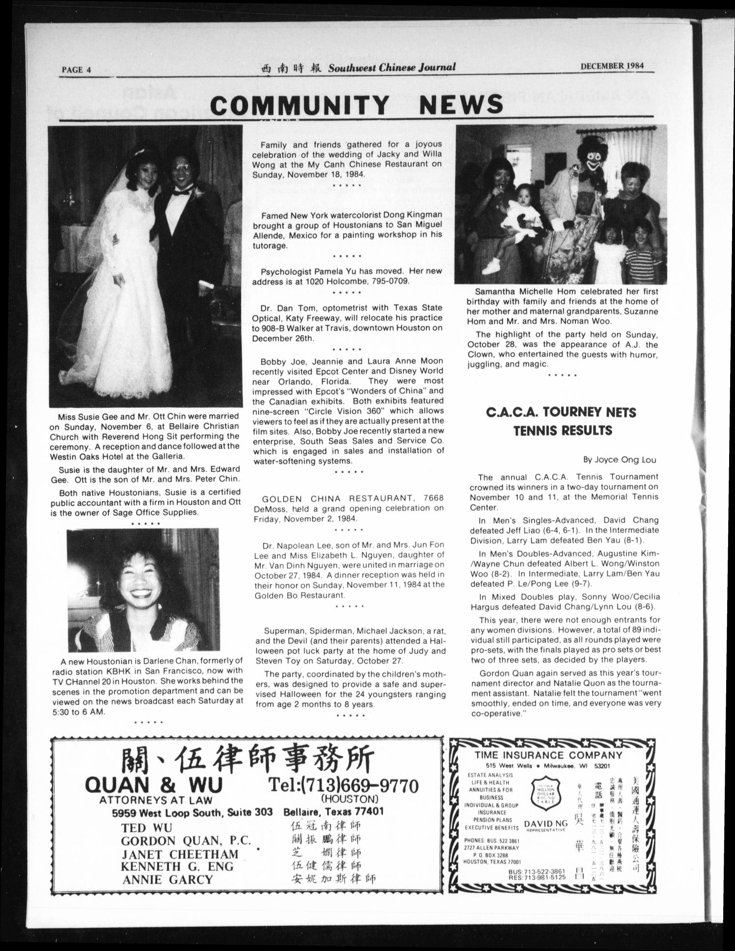 Southwest Chinese Journal (Houston, Tex.), Vol. 9, No. 12, Ed. 1 Saturday,  December 1, 1984   Page 4 Of 16   The Portal To Texas History