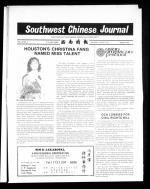Primary view of object titled 'Southwest Chinese Journal (Houston, Tex.), Vol. 10, No. 3, Ed. 1 Friday, March 1, 1985'.