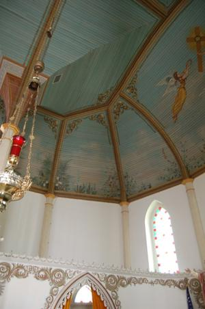 Primary view of object titled 'St. Mary's Church of the Assumption, interior detail of apse'.