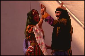 Primary view of object titled '[Turkish Folk Dance]'.