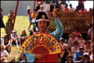 Primary view of object titled '[Korean Folk Dancers of Houston]'.