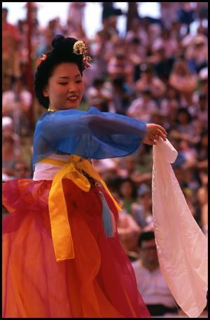 Primary view of object titled '[Korean Folk Dancer]'.