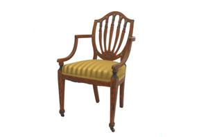 Primary view of object titled 'Hepplewhite armchair'.