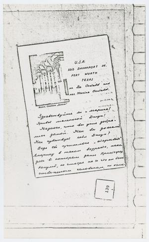 Primary view of object titled '[Photocopies of Documents Belonging to Lee Harvey Oswald]'.