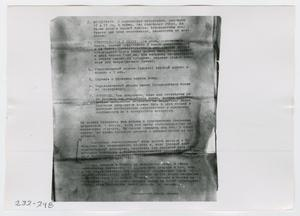 Primary view of object titled '[Document, Photograph #20]'.