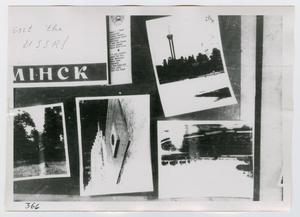 Primary view of object titled '[Advertisement, Photograph #2]'.