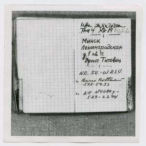 Primary view of object titled '[Pages in Oswald's Book, Photograph #32]'.