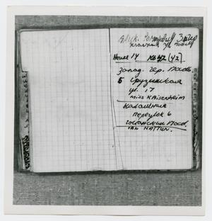 Primary view of object titled '[Pages in Oswald's Book, Photograph #20]'.