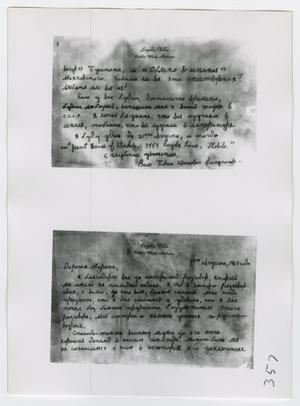 Primary view of object titled '[Photographs of Letters in Russian]'.