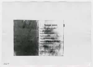 Primary view of object titled '[Identification for Marina Oswald, Photograph #2]'.
