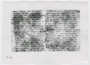 Primary view of object titled '[Photograph of Letter in Russian]'.