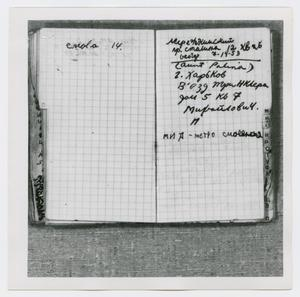 Primary view of object titled '[Pages in Oswald's Book, Photograph #25]'.
