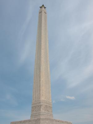 Primary view of object titled 'San Jacinto Monument'.