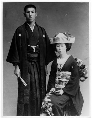 Primary view of object titled '[Japanese Couple]'.