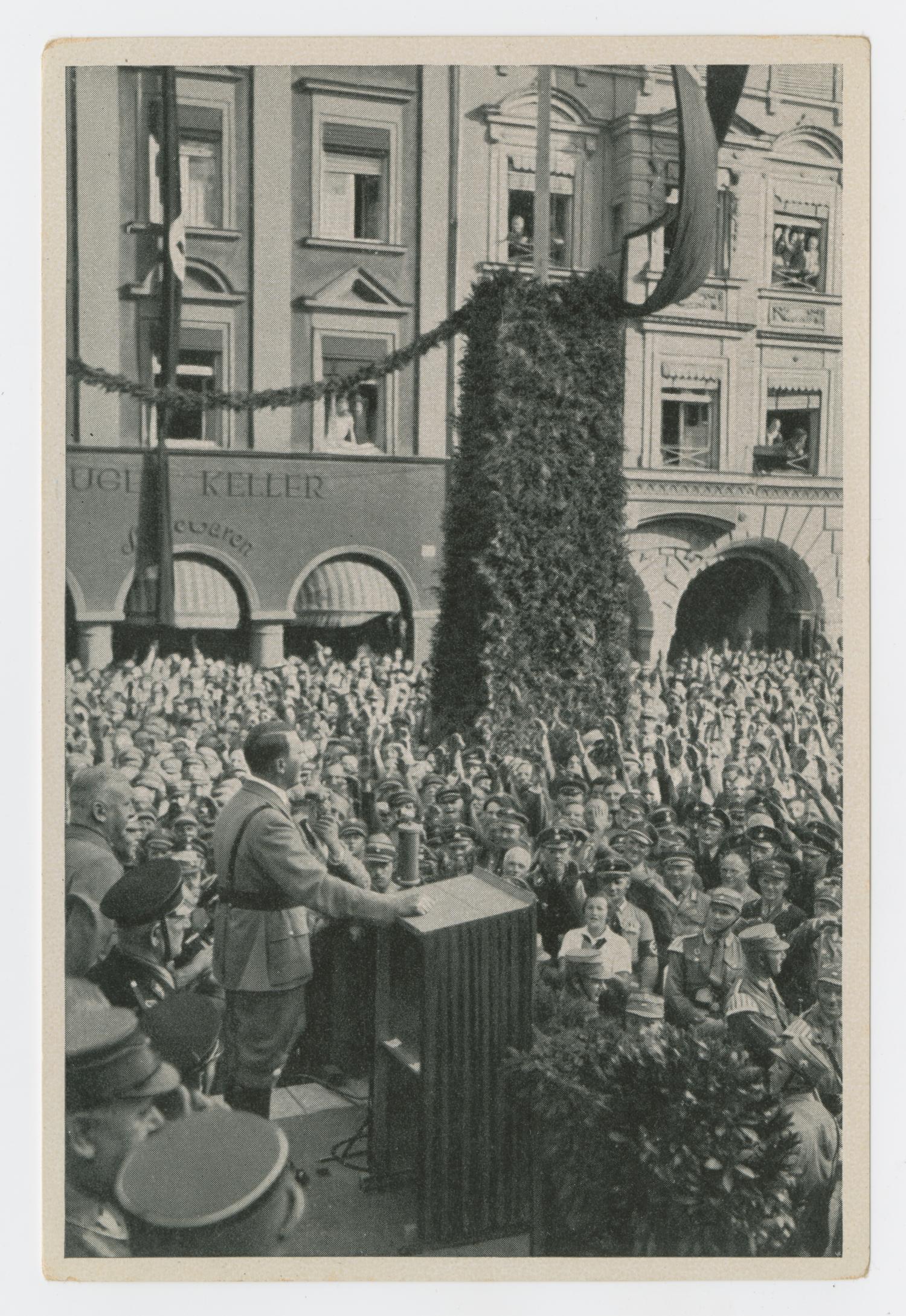 Открытки гитлера 1935 года цена