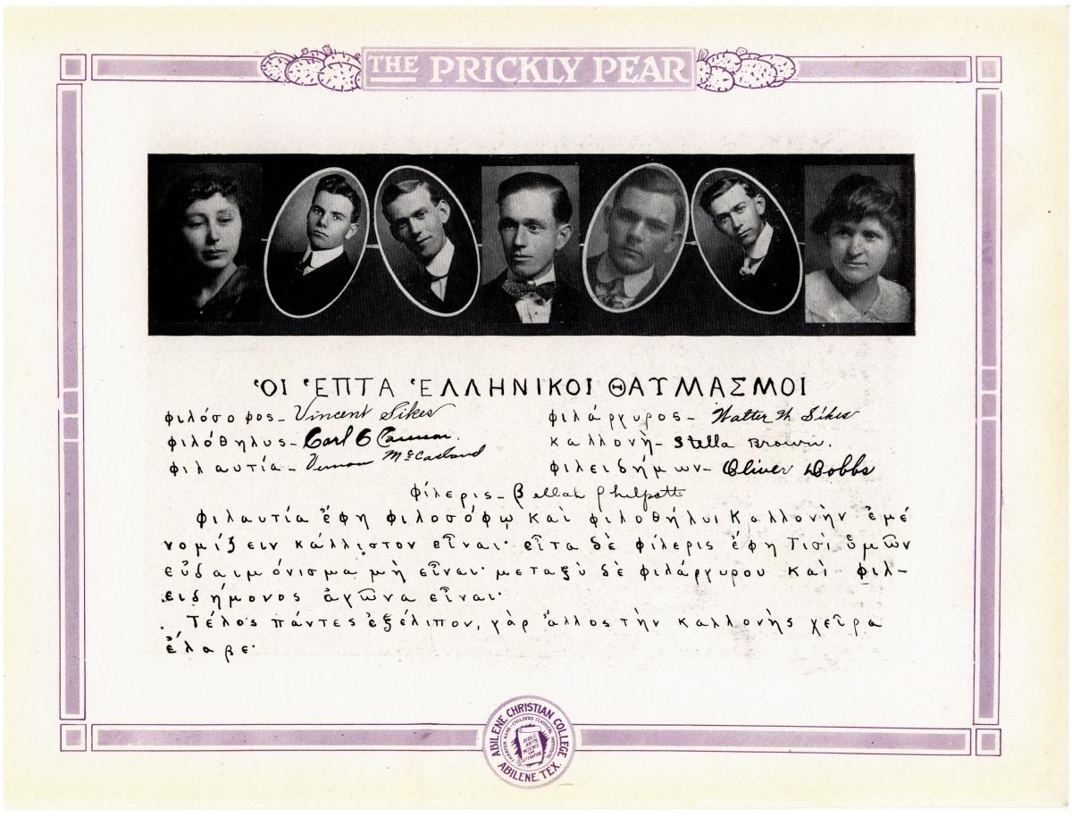 Prickly Pear, Yearbook of Abilene Christian College, 1916                                                                                                      58