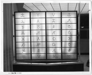 Primary view of object titled 'Glass Panel with Cattle Brands'.