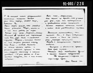 Primary view of object titled 'Letter Removed from Oswald's Home'.