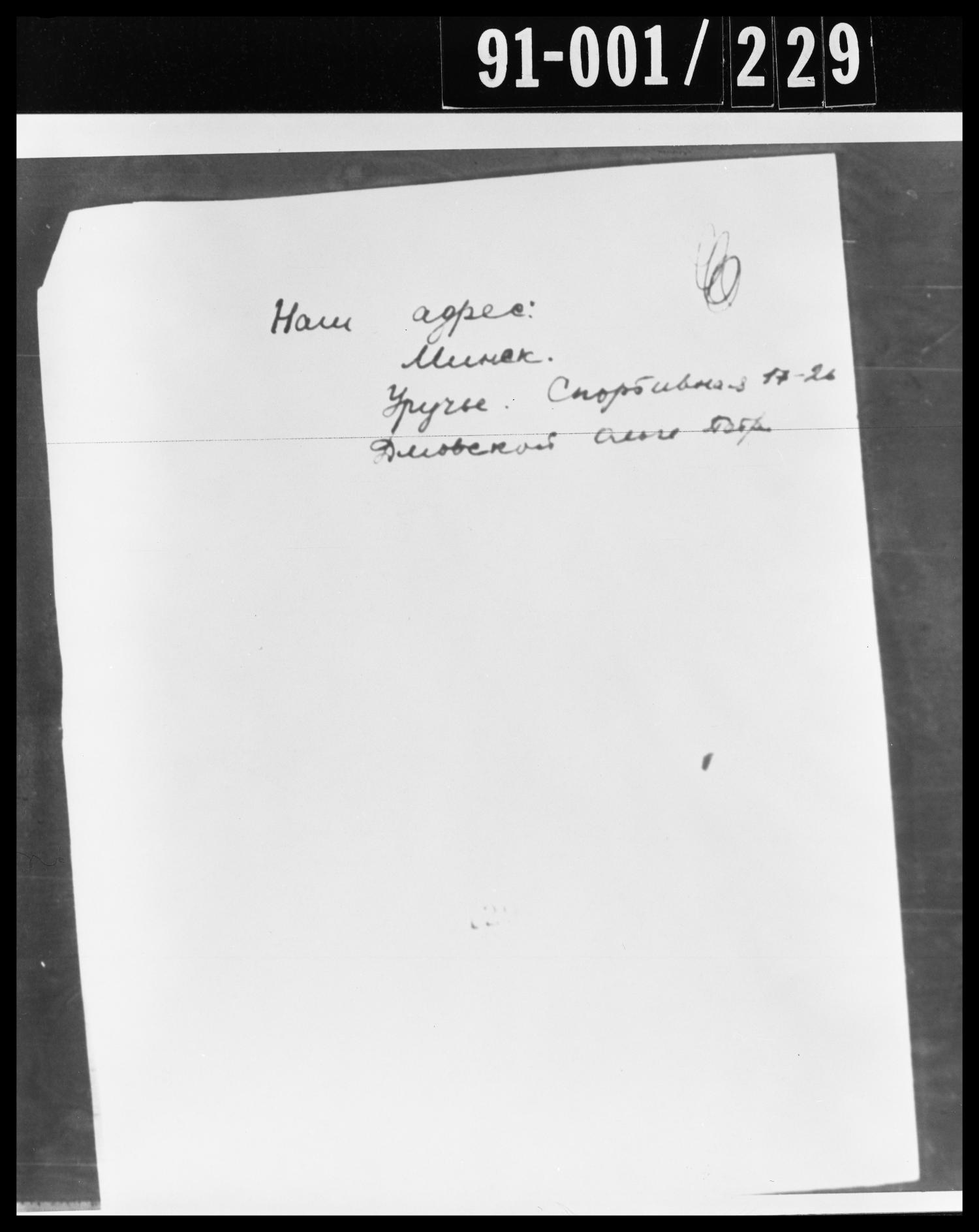 Letter Removed from Oswald's Home                                                                                                      [Sequence #]: 1 of 1
