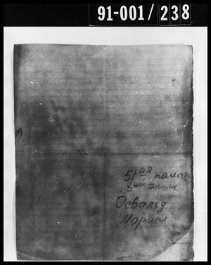 Handwritten Document Removed from Oswald's Home