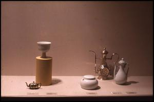 Primary view of object titled 'Chinese Gold, Silver and Porcelain: The Kempe Collection [Photograph DMA_1223-01]'.