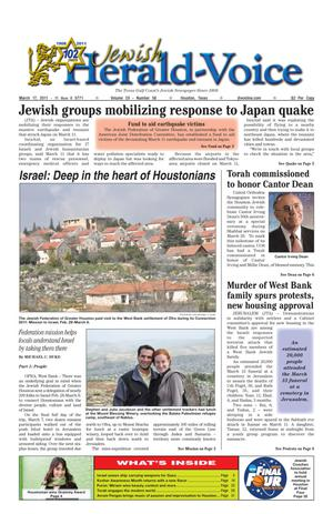 Primary view of object titled 'Jewish Herald-Voice (Houston, Tex.), Vol. 102, No. 56, Ed. 1 Thursday, March 17, 2011'.
