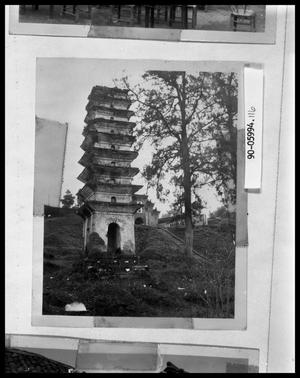 Primary view of object titled 'Exterior Oriental Building'.