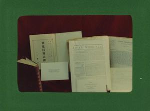 Primary view of [Photograph of Japan Missionary Books]