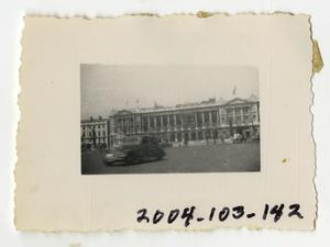 Primary view of object titled '[Photograph of Building on City Square]'.