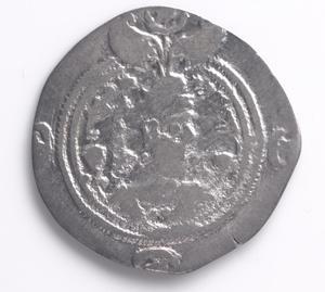 Silver dirham of Emperor Khosrau II