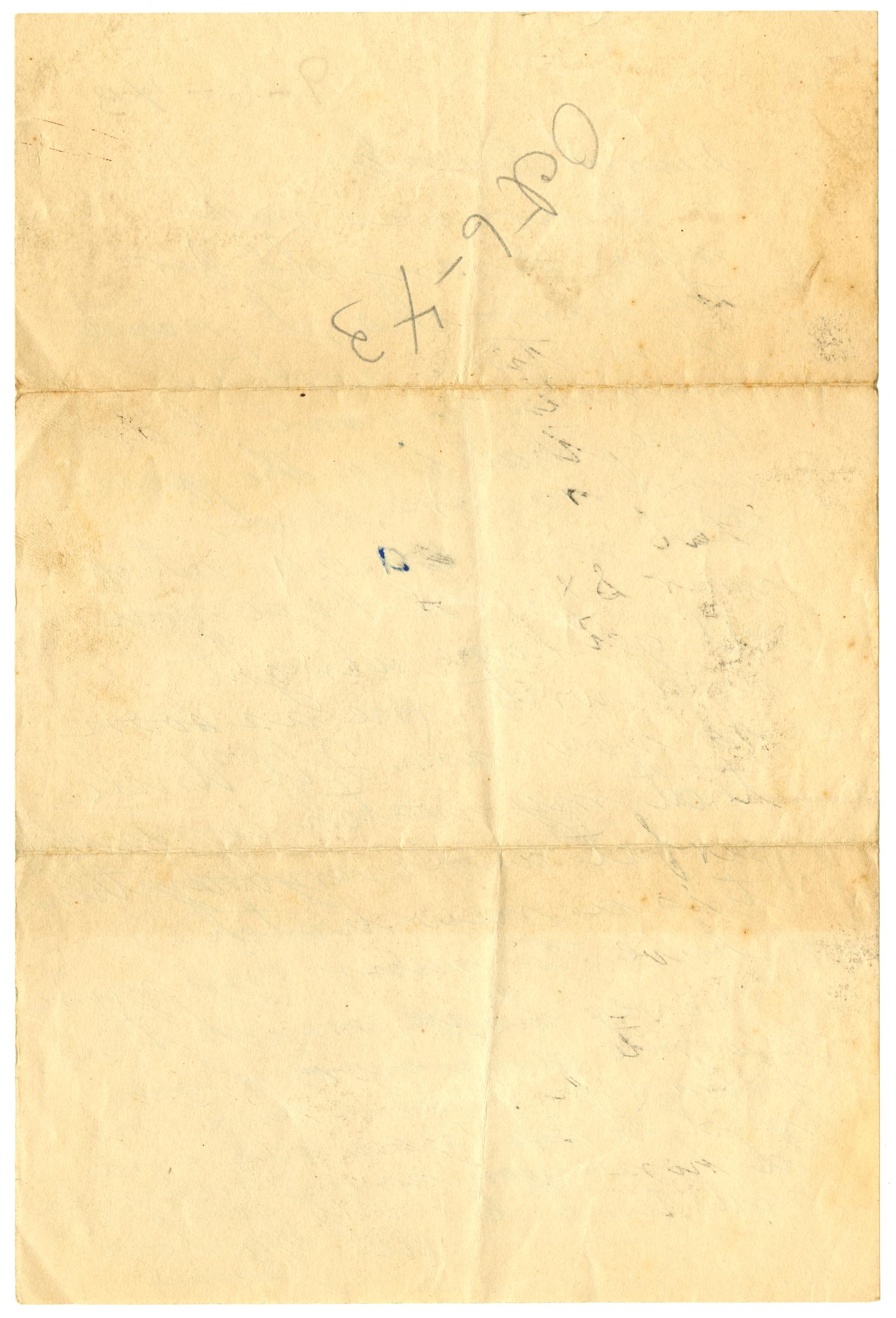 [Letter by James Sutherlin to his family - 09/06/43]                                                                                                      [Sequence #]: 2 of 2