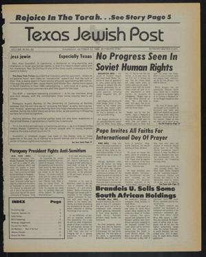 Primary view of object titled 'Texas Jewish Post (Fort Worth, Tex.), Vol. 40, No. 43, Ed. 1 Thursday, October 23, 1986'.
